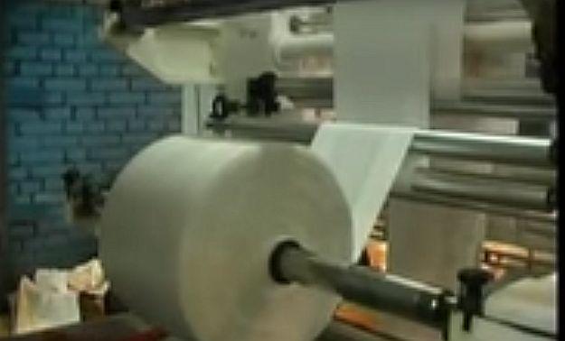Производство ПНД пакетов